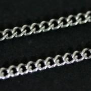Corrente de Aço Grumet 60cm / 1.5mm