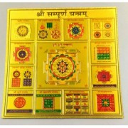 ReBuy Shri Sampoorna Yantra Silk Paper Version Pre Energized