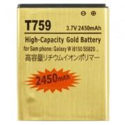 Samsung EB484659VU Усилена Батерия 2450 mAh