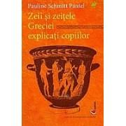 Zeii si zeitele Greciei explicati copiilor.
