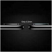 Capa Bolsa em Gel ROAR FIT UP + Película para LG G5