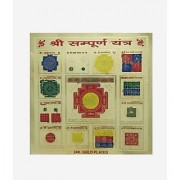 Siddha Sampurna Shri Yantra Yantra Double Energised With Frame