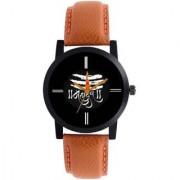 idivas 107 black dial brown leather strap mahadev watch for boys men 6 month warranty