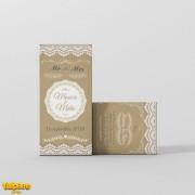 Invitaţie de nuntă vintage cu dantelă