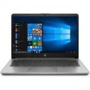Лаптоп HP 340SG7, Intel Core i5-1035G1, 14 FHD, 16GB (2x8GB) DDR4 2666 RAM, 512GB PCIe NVMe SSD, FREE DOS, Asteroid Silver, 2D220EA