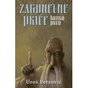 ZAGONETNE PRIČE - Uroš Petrović ( 2821 )