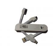 USB punja? univerzalni za mobilne beli