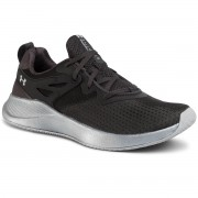 Обувки UNDER ARMOUR - Charged Breathe Tr 2 3022617-100 Gry
