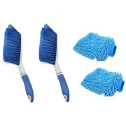 Kurvz 2 Carpet Brush Microfibre Wet and Dry Brush with 2 Microfiber Glove