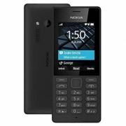 Nokia 150 DS, Black