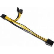 Cabluri alimentare interne Thermaltake AC-006-CNONAN-P1
