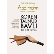 Koren Talmud Bavli Noe Edition: Volume 31: Makkot Shevuot, Hebrew/English, Large, Color Edition, Hardcover/Adin Steinsaltz