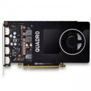 Видео карта PNY NVIDIA Quadro P2000, 5GB, GDDR5, 160 bit, DisplayPort, PNY-VCQP2000-PB