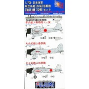 1/700 IJN Aircraft Carrier Akagi Based Aircraft Set (Plastic model)