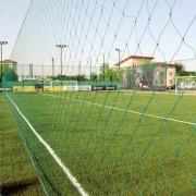 Предпазна мрежа за футбол 14 х 14 см.