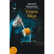 Enigma Rikyu (eBook)