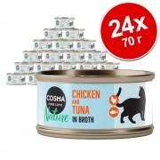 Икономична опаковка Cosma Nature 24 x 70 г - риба тон с аншоа