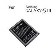 New Samsung Galaxy S3 battery - EB-L1G6LLU 2100mah