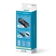 Nintendo Wii Remote Fast Charge Set