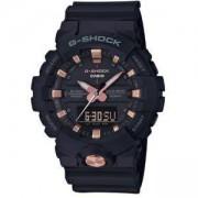 Мъжки часовник Casio G-Shock GA-810B-1A4
