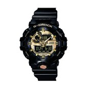 Casio G Shock Digital Watch GA710GB-1A