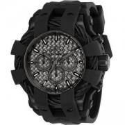 Мъжки часовник Invicta Bolt 23865
