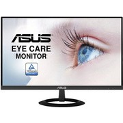 Monitor LED Asus VZ239HE 23 inch 5ms Black
