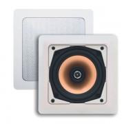 Aquasound Samba 4044 speakerset 177x177x65 Wit spksamba4044w