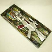 Concord puška Machine Gun
