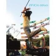 Boredoms: 77 Boa Drum [DVD] [2007]