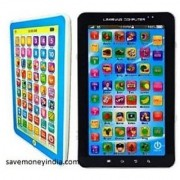 Kids Educational Tablet ( Premium quality )
