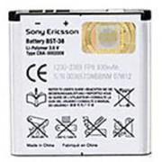 Sony Ericsson BST 38 Battery - 100 Original