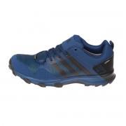 Мъжки спортни обувки ADIDAS KANADIA 7 TR GTX - BB5429