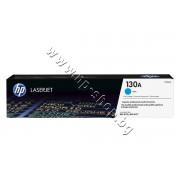 Тонер HP 130A за M176/M177, Cyan (1K), p/n CF351A - Оригинален HP консуматив - тонер касета