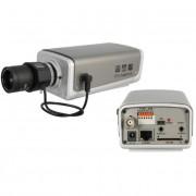 Beltéri IP kamera SANAN SA-1318CM