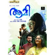 Aami - 2018 DD 5.1 DVD