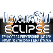 Eclipse 9мг - FlavourArt
