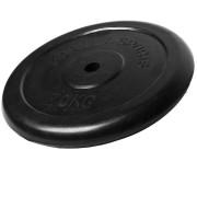 Gorilla Sports Halterschijf 20 kg Natuurlijk rubber Zwart (30/31 mm) - Gorilla Sports