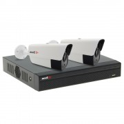 Sistem supraveghere exterior basic Acvil B2EXT40-2MP, 2 camere, 2 MP, IR 40 m