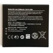 Батерия за Microsoft Lumia 535 - Модел BV-L4A