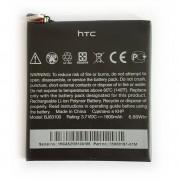 Батерия за HTC One X - Модел BJ83100