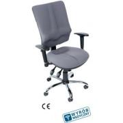 Fotel biurowy profilaktyczno-rehabilitacyjny Bussines - KULIK SYSTEM