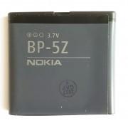 Батерия за Nokia - Модел BP-5Z