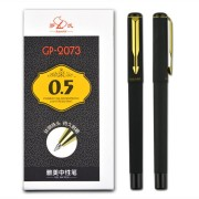 12pcs / set Luoshi 2073 Frosted Gel Pen 0.5mm / 0.7mm / 1mm Office School Stationery Supplies