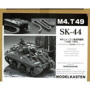MODELKASTEN T49 type 1/35 M4 Sherman Tank track (movable) (japan import) by