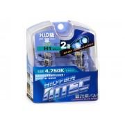 Set COSMOS BLUE WHITE H1 H7 H3 55W