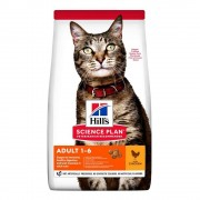 Hill's Science Plan Adult Dry Cat Food with Chicken 1.5kg