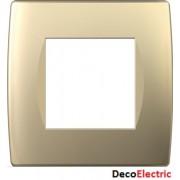 Modul Rama Soft 2m auriu