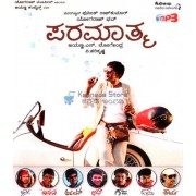 Paramathma - 2011 + Puneeth Rajkumar Hits MP3 CD