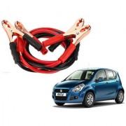 Auto Addict Premium Quality Car 500 Amp Heavy Duty Copper Core Tangle Battery Booster Cable 7.5 Ft For Maruti Suzuki Ritz